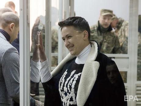 Прокуратура порушує клопотання про продовження строку тримання Савченко під вартою ще на два місяці