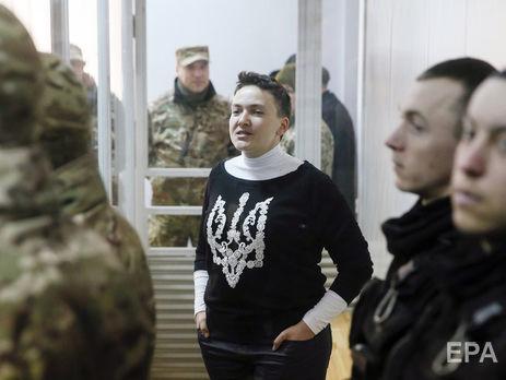 2b8d7567c178f8 Шевченківський районний суд Києва переніс засідання щодо продовження  запобіжного заходу Савченко на 15 травня