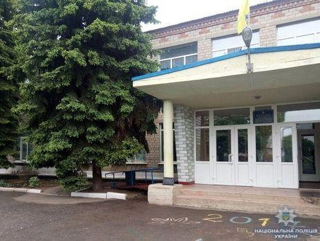 В школе, где распылили газ, обучается 75 учеников