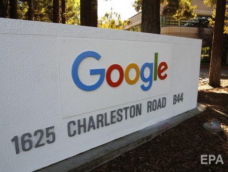 Рабочие  Google увольняются, нежелая участвовать впроекте Пентагона
