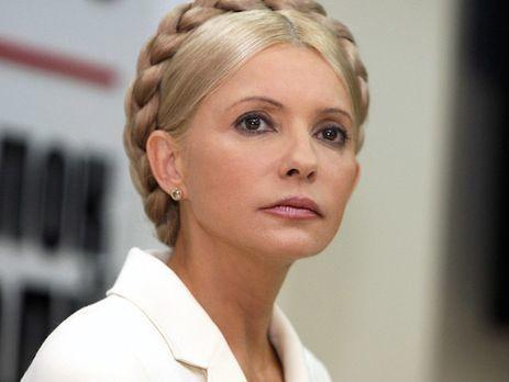 """Тимошенко: """"Нафтогаз Україна"""" нічого не видобуває і не транспортує, проте отримує надприбутки"""
