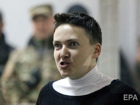 22 березня Верховна Рада позбавила Савченко недоторканності і дала дозвіл на затримання та арешт нардепа