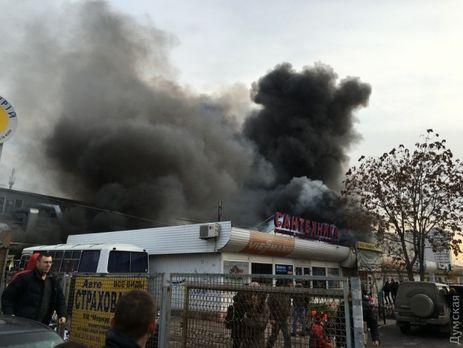 Причиной пожара в Одессе следователи считают нарушение правил безопасности при выполнении сварочных работ