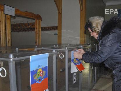 Украинская сторона предостерегла РФ от попытки провести выборы на окку