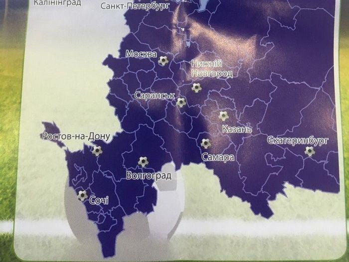 В Украине печатали календари с Крымом в составе РФ - СБУ ...  Территория Рф с Крымом