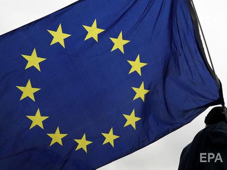 Европарламент назвал условие для получения Киевом помощи в €1 млрд