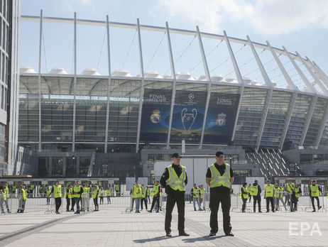 Финал Лиги чемпионов: вцентре украинской столицы возникла реклама слоготипом «Газпрома»
