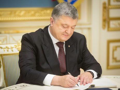 Порошенко ввів у дію рішення РНБО про введення нових і продовження старих санкцій проти Росії