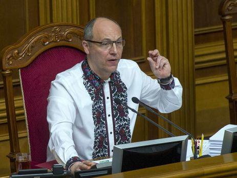Парубий рассчитывает, что Рада начнет рассматривать законопроект об антикоррупционном суде 22 мая