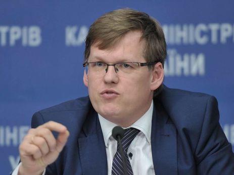 Розенко: Есть огромное сопротивление монетизации субсидий. Но она будет проведена