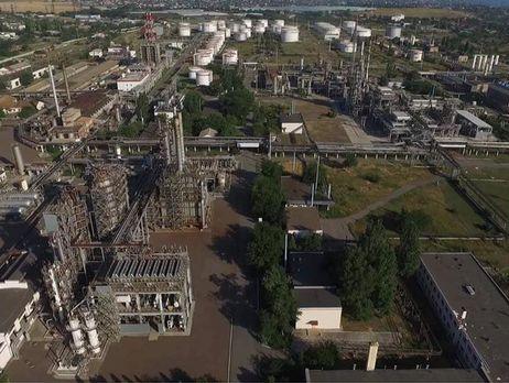 Суд отклонил ходатайство против передачи в собственность государства Одесского нефтеперерабатывающего завода