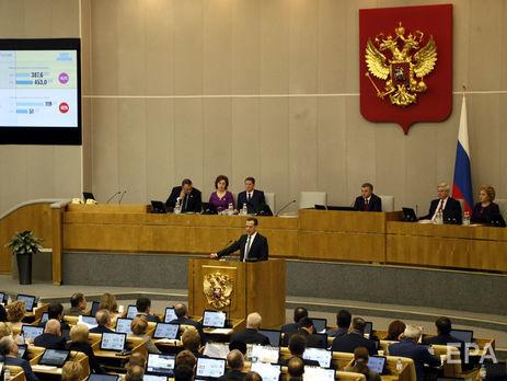 Чеченские депутаты предлагают Госдуме разрешить одному и тому же человеку избираться президентом РФ три срока подряд
