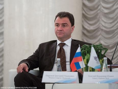 Суд заарештував колишнього заступника міністра культури Росії, підозрюваного у розкраданні 450 млн руб.