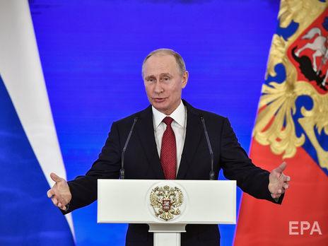 Путин о выписке Скрипаля из больницы: Мы очень рады