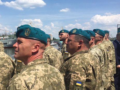Украинские морские пехотинцы получили новые береты