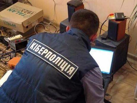 Кіберполіція: Проводимо моніторинг соціальних мереж та інтернету на виявлення будь-яких закликів подібного типу