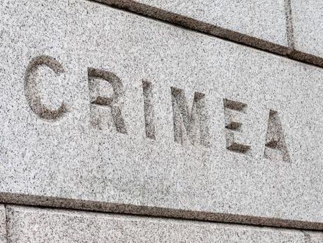 В ФСБ Крыма заявили, что к ним не привозили задержанного делегата Курултая крымскотатарского народа – адвокат / ГОРДОН