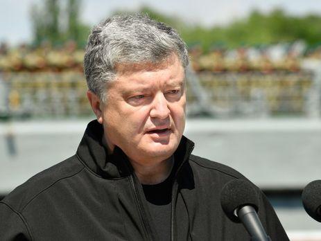 Порошенко: Открытие Бескидского тоннеля— символ масштабного обновления Украинского государства