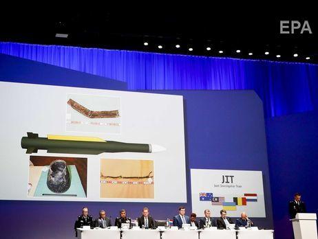 Над розслідуванням катастрофи MH17 працює кілька сотень людей