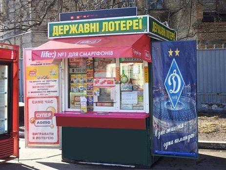 Операторов лотерей вывели из санкционного списка