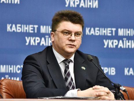 УЕФА неразрешил убрать баннеры «Газпрома» вКиеве