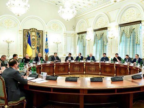 Рішення про введення нових і продовження старих санкцій РНБО ухвалила 2 травня