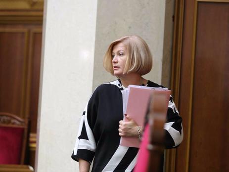 РФ отказалась говорить обосвобождении заложников— Геращенко