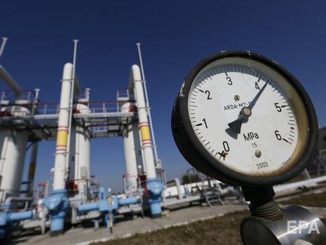 Цена на газ для населения пока не возрастет