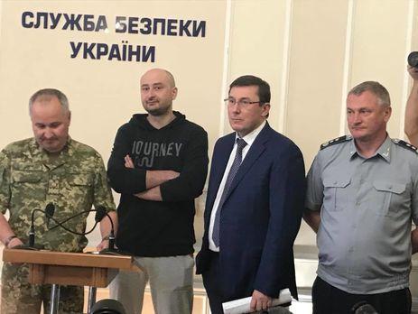 Грицак: Хочу поздравить Аркадия Бабченко с его третьим днем рождения