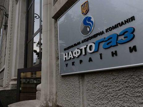 """""""Нафтогаз"""" намерен покупать газ у частных украинских предприятий"""