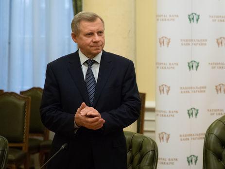 Україні неварто чекати нової програми зМВФ у2019 році - Нацбанк