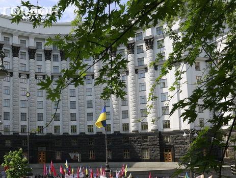Гройсман назвал письмо Данилюка послам G7 неприемлемым инеобоснованным