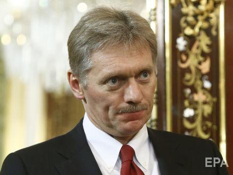 """Пєсков повідомив, що варіант із Пекіном """"конкретно не обговорюють"""""""