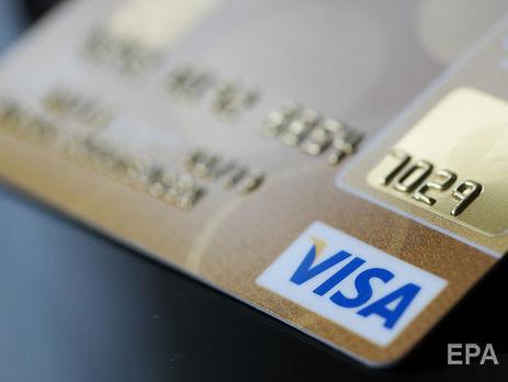 По состоянию на утро 2 июня платежная система работает исправно