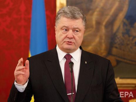 Порошенко поведал оновом поставщике газа вгосударство Украину