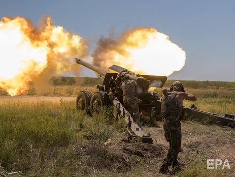 Боевики восемь раз применяли запрещенное Минскими договоренностями оружие