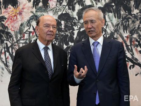 Росс и Лю Хэ встретились в Пекине