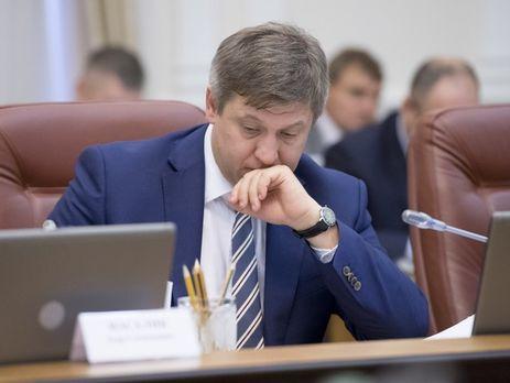Парламент Украины сократил минфина после ультиматума Гройсмана