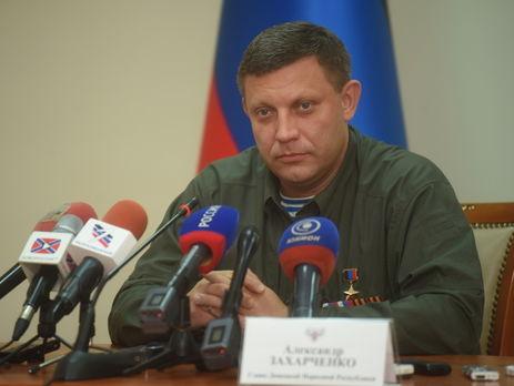Наступление ВСУ наДонбассе будет иметь тяжелые последствия для Украины— Путин