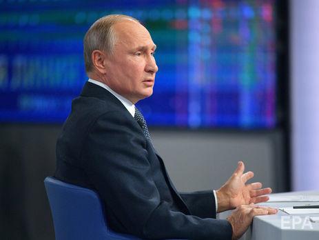 """В России уже несколько часов продолжается программа """"Прямая линия с Владимиром Путиным"""""""