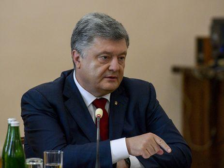 «Сказочные сны»: Порошенко пообещал поднять украинский флаг над Севастополем