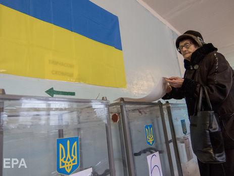 Парламентские выборы должны пройти в Украине в 2019 году