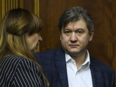 Данилюк: Міністр фінансів має бути технократом