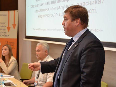 Европейская федерация корреспондентов осудила угрозы украинских властей вадрес коллег