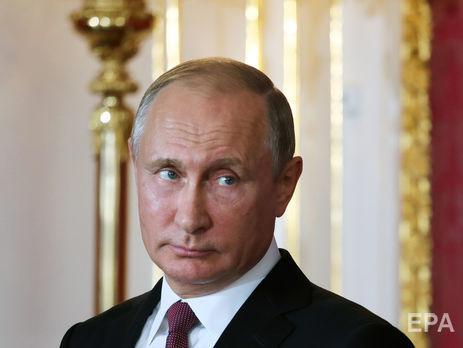 Путін приїхав до Китаю для участі в саміті ШОС