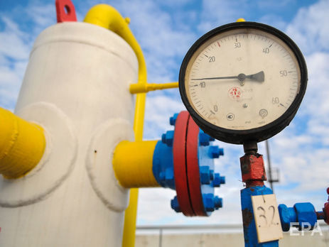 Перегляд тарифів на газ для населення одна з вимог МВФ