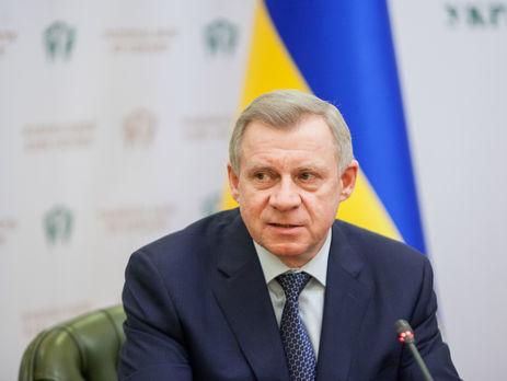 Смолій: Ми не бачимо жодних ризиків у зв'язку зі звільненням міністра фінансів