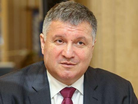 Руководитель  МВД Украины предложил сделать  новейшую  стратегию донбасского урегулирования
