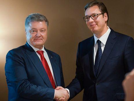 Президент Украины Петр Порошенко провел встречу с президентом Сербии Александром Вучичем