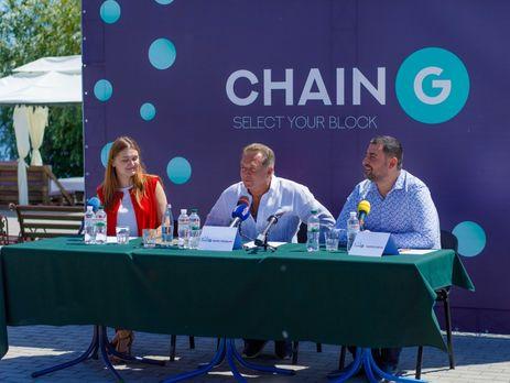 15 и 16 августа на Киевском море пройдет первый в Украине blockchain-фестиваль